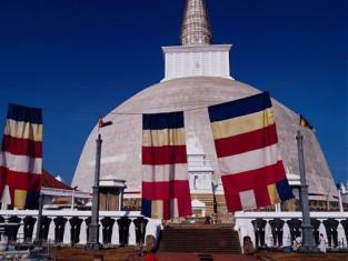 Anuradhapura Ruvanweli Seya Dagoba