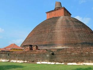 Anuradhapura Dagoba temple